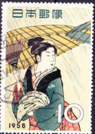 Japan - Woche Der Philatelie (MiNr: 678) 1958 - Gest Used Obl - 1926-89 Imperatore Hirohito (Periodo Showa)