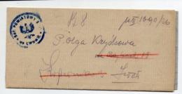 Lwow Postage Due1925 - 1919-1939 Republic