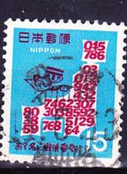 Japan - Einführung Der Postleitzahlen (MiNr: 1003) 1968 - Gest Used Obl - 1926-89 Emperor Hirohito (Showa Era)