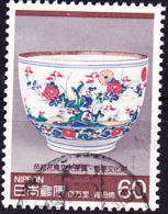Japan - Imari/Arita-Porzellan (MiNr: 1634) 1985 - Gest Used Obl - 1926-89 Keizer Hirohito (Showa-tijdperk)