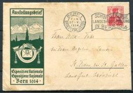 1914 Switzerland Bern Ausstellungbrief, Exposition Nationale - St Fiden - Switzerland