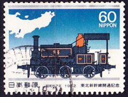 Japan - Dampflokomotive Type 1290 (MiNr: 1515) 1982 - Gest Used Obl - 1926-89 Empereur Hirohito (Ere Showa)