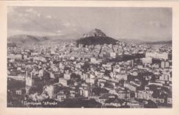 Panorama D'Athènes  (27) - Grecia