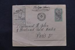 MADAGASCAR - Entier Postal De Fenerive Pour Paris En 1927 - L 46199 - Madagascar (1889-1960)