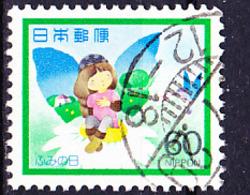 Japan - Tag Des Briefschreibens (MiNr: 1520) 1982 - Gest Used Obl - Usados