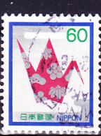 Japan - Freimarken Für Glückwunschbrief (MiNr: 1523) 1982 - Gest Used Obl - 1926-89 Keizer Hirohito (Showa-tijdperk)