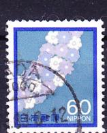 Japan - Freimarken Für Glückwunschbrief (MiNr: 1524) 1982 - Gest Used Obl - Usados