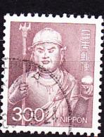 "Japan - ""Keiki-doji"" Im Kongobu-Tempel (MiNr: 1583) 1984 - Gest Used Obl - 1926-89 Emperor Hirohito (Showa Era)"