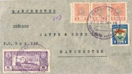 34524. Carta Aerea ASUNCION (Paraguay) 1937. Fechador ZEPPELIN. Stamp Cañonero Armada - Paraguay