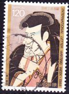 Japan - Internationale Briefwoche (MiNr: 1812) 1988 - Gest Used Obl - Usados