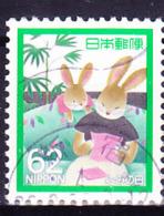 Japan - Tag Des Briefschreibens (MiNr: 1866) 1989 - Gest Used Obl - 1926-89 Empereur Hirohito (Ere Showa)