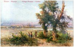GRECE - CORFOU - Village Pérama - Griekenland