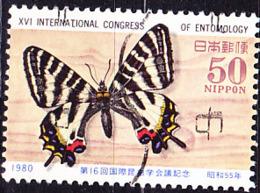 Japan - Schmetterling (Luehdorfia Japonica)s (MiNr: 1436) 1980 - Gest Used Obl - 1926-89 Keizer Hirohito (Showa-tijdperk)