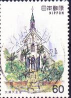 Japan - Oura-Kathedrale, Nagasaki (MiNr: 1482) 1981 - Gest Used Obl - 1926-89 Keizer Hirohito (Showa-tijdperk)
