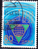 Japan - Treffen Der Postgewerkschaften (MiNr: 1486) 1981 - Gest Used Obl - 1926-89 Empereur Hirohito (Ere Showa)