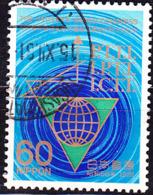 Japan - Treffen Der Postgewerkschaften (MiNr: 1486) 1981 - Gest Used Obl - 1926-89 Keizer Hirohito (Showa-tijdperk)