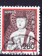 Japan - Holzstatue Des Buddha Im Chuson-ji, Hiraizumi (MiNr: 1454) 1981 - Gest Used Obl - 1926-89 Empereur Hirohito (Ere Showa)