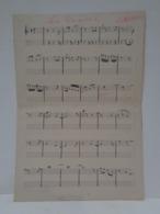 Antigua Partitura Manuscrita. La Primera. Por E. Homs. 4 Páginas. Principio S XX - Partituras
