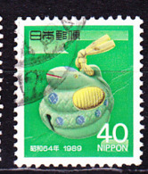Japan - Jahr Der Schlange (MiNr: 1819) 1988 - Gest Used Obl - 1926-89 Keizer Hirohito (Showa-tijdperk)