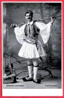 GRECE - Costume Grec - Griechenland