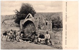 GRECE - Fontaine D'Acova Argos - Greece
