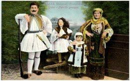 GRECE - Famille Grecque - Griekenland
