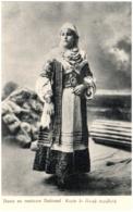 GRECE - Dame En Costume National - Griekenland