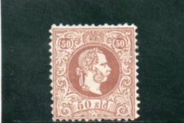 LEVANT 1867 * IMPRESSION GROSSIERE - Oriente Austriaco