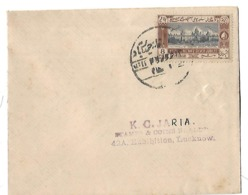 INDIAN STATES:HYDERABAD 1937 Eight Anna Airmail Cover Nizam's Silver Jubilee Osmania General Hospital - Hyderabad