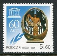 RUSSIA 2005 UNESCO Anniversary  MNH / **.  Michel 1293 - 1992-.... Federación