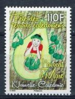 New Caledonia, Avocado Festival, Maré Island, 2019, MNH VF - Unused Stamps