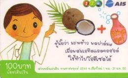 TAILANDIA. Bio Diesel Garden (Paper) 02. 6308. 12/2008. TH-12Call-1410. (049) - Tailandia