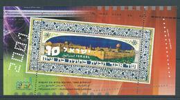ISRAËL 2001 . Bloc Feuillet N° 64 . Neuf ** (MNH) - Blokken & Velletjes