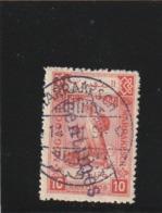 Maroc Poste Locale N° 97 Oblitéré Marrakech Centrale Superbe - Lokale Post
