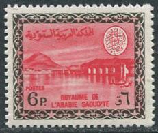 Saudi Arabia 1968. Michel #331-Y MNH/Luxe. Dam Wadi Hanifa. (B-13) - Saudi Arabia
