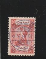 Maroc Poste Locale N° 97 Oblitéré Marrakech Centrale Superbe D - Lokale Post