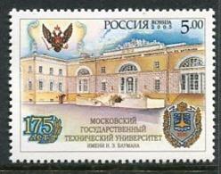 RUSSIA 2005 Baumann Technical University MNH / **.  Michel 1272 - 1992-.... Federación