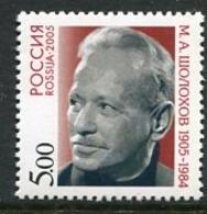 RUSSIA 2005 Sholokhov Centenary MNH / **.  Michel 1263 - 1992-.... Föderation