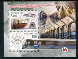 RUSSIA 2005 Moscow Metro Anniversary Block MNH / **.  Michel Block 80 - 1992-.... Federación