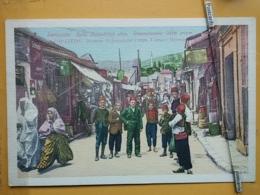 KOV 303-3 -  SARAJEVO, BOSNIA AND HERZEGOVINA, VELIKI KUJUNDZILUK - Bosnia And Herzegovina