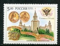 RUSSIA 2005 Lomonosov University  MNH / **.  Michel 1230 - 1992-.... Föderation