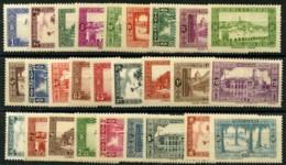 Algerie (1936) N 101 à 126 * (charniere) - Ongebruikt
