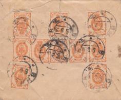 LETTRE. RUSSIE. 1916 POUR AIX. 10 TIMBRES    /  3 - 1857-1916 Imperium