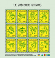 Djibouti 2018, Chinese Zodiac, 12val In BF - Astrologia