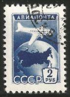771 Russie 1955 Globe Plane Terre Avion (RUZ-240) - 1923-1991 USSR