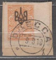 Ukraine 1918 Mi# 29 Odessa II Overprint Odessa Cancellation 1 Kop Used - Ukraine