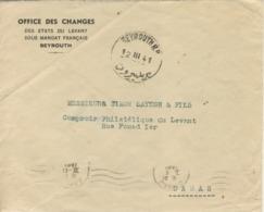 LETTRE BEYROUTH A DAMAS 12/03/41 ENTETE OFFICE DES CHANGES DES ETATS DU LEVANT SOUS MANDAT FRANCAIS FLAMME ARRIVEE - Levant (1885-1946)