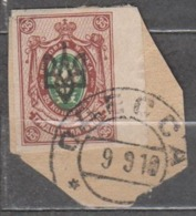 Ukraine 1918 Mi# 36 Odessa II Overprint Odessa Cancellation 35 Kop Used - Ukraine