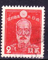 Japan - General Maresuke Nogi (MiNr: 255) 1937 - Gest Used Obl - 1926-89 Emperor Hirohito (Showa Era)
