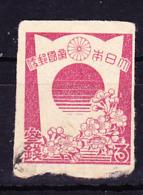 Japan - Sonne Und Kirschblüten (MiNr: 342) 1945 - Gest Used Obl - 1926-89 Emperor Hirohito (Showa Era)